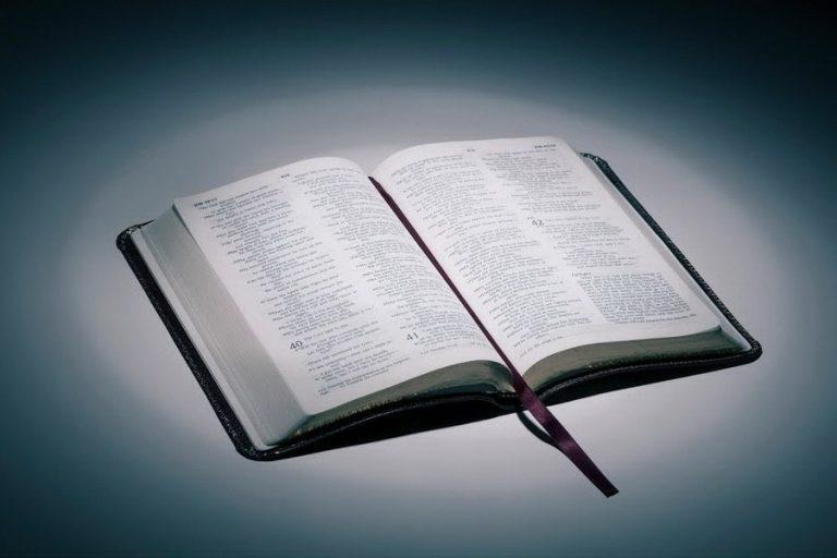 Международное Библейское Апологетическое Объединение