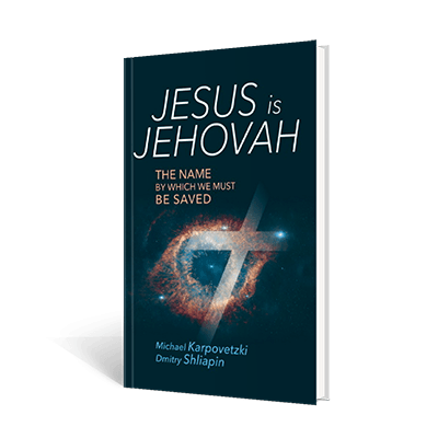 Jesus is Jehovah