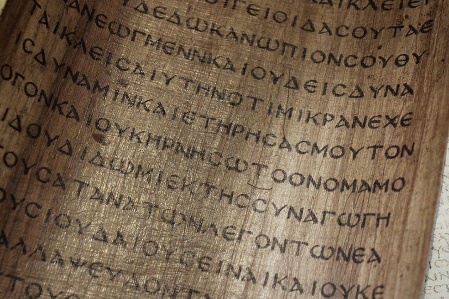 Должны ли различия в библейских рукописях пугать христиан