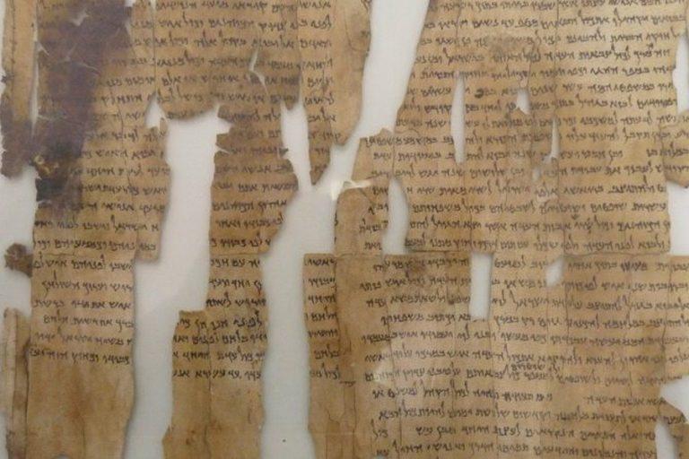 И снова в пещерах Мертвого моря нашли свитки с библейскими текстами