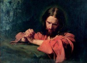 Молитва Христа